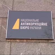 Европа грозит сказать украинскому безвизу «прощай» - последствия антикоррупционного скандала