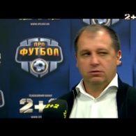 """Юрій Вернидуб: """"У """"Динамо"""" було 4 дні на підготовку, у нас лише два"""""""