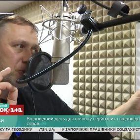 Голос телеканалу 1+1 та як готуються до прямого ефіру Голосу країни – Телесніданок
