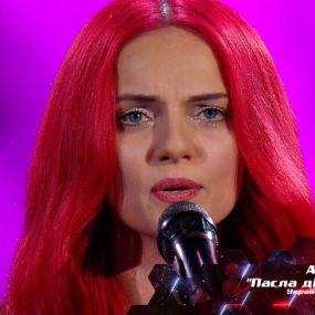 """Аліса Космос – """"Пасла дівка лебеді"""" – вибір наосліп – Голос країни 8 сезон"""