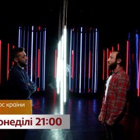 Бій за місце у прямому ефірі – дивіться Голос країни на 1+1