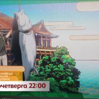 Дмитрий Комаров стал героем аниме и женился – смотрите Мир наизнанку на 1+1