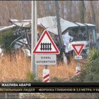 У Франції зросла кількість жертв унаслідок аварії з потягом і шкільним автобусом