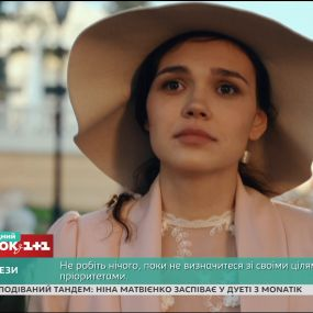 Кастинги для другого сезону «Школа» та секрети «Сувеніру з Одеси» – Телесніданок