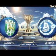 Карпати - Дніпро - 1:1. Відео матчу