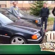 Нове Шалене відео по-українськи 4 сезон 17 серія