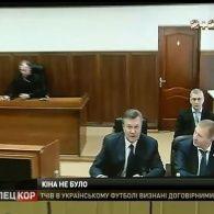 Янукович приїхав у Ростов на суд