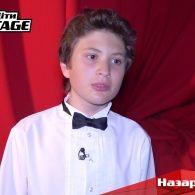 """Назар Власюк: """"Я сам пишу музыку"""""""