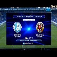 Дніпро - Волинь. 5:0. Відео матчу