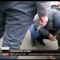 Стрілянина на миколаївському авторинку