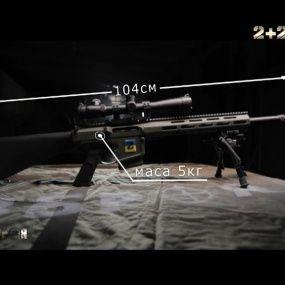 Зброя 1 сезон 6 випуск. Снайперська зброя
