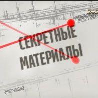 Айфономанія поглинула українців - Секретні матеріали