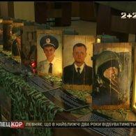 Пересувна виставка унікальних артефактів війни на сході нині в Ірпені