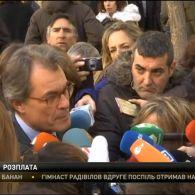 Іспанський суд наклав арешт на будинок колишнього прем'єра Каталонії