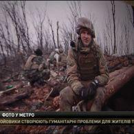 На станції метро Хрещатик вивісили портрети героїв сучасної війни