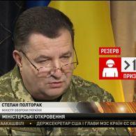 Міністр оборони напередодні професійного свята дав інтерв'ю