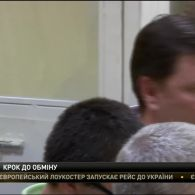 В Одесі звільнили вісім підозрюваних у криміналі для обміну українських полонених