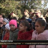 У Миколаєві відкрили меморіальну дошку герою Східної війни
