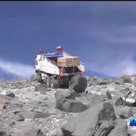 У Чилі намагалися підкорити вершини шестикілометрової гори на вантажівці