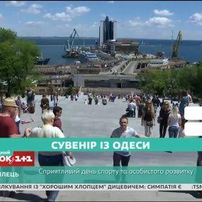 """Новий серіал """"Сувернір із Одеси """" – Телесніданок"""