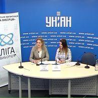 Ставлення громадян України до медичної, пенсійної та інших реформ