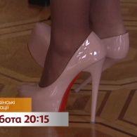 Как девушки охотятся на депутатов и министров – смотрите Украинские сенсации на 1+1