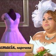 Принцеса тут я 1 сезон 18 серія