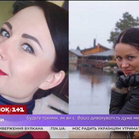 Українські жертви Кабульської трагедії – про загиблих і тих, хто вижив