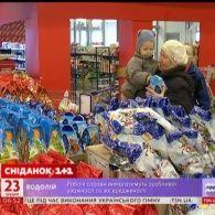 Які шоколадні подарунки купують українці до Нового року