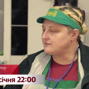 Инспектор. Города - с 23 января на канале 1+1. Тизер 3