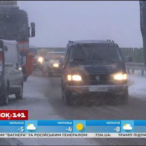 В Україні назвали найаварійніші автошляхи – економічні новини