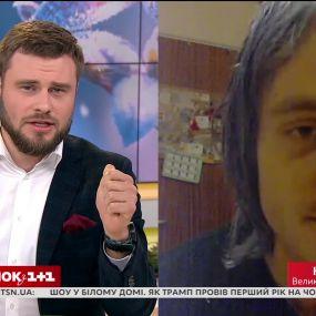 Як себе почуває та чи збирається повернутися до України турист із Британії - Ліам Ентоні Тонг на скайп-зв'язку