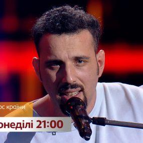 Голос країни –  щонеділі о 21:00 на 1+1