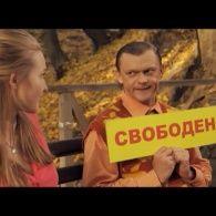 Виталька 7 сезон 133 серия. На первом звонку