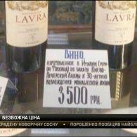 Намісник Києво-Печерської Лаври випросив на благодійність 1200 пляшок італійського вина