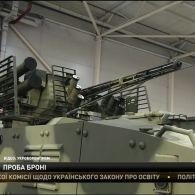 Новий БТР, виготовлений за стандартами НАТО, пройшов випробування