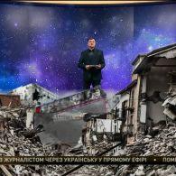 Дослідники паранормальних явищ пророкують кінець світу вже цього тижня