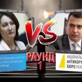 Війни антикорупціонерів: НАБУ, НАЗК і ГПУ борються один проти одного