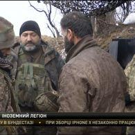 Грузини в Україні створюють елітний підрозділ під умовною назвою інтернаціональний легіон