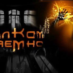 Цілком таємно 28 випуск. Легенди про підземні міста України