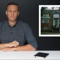 """Телеканал """"Дождь"""" показал замок Путина"""