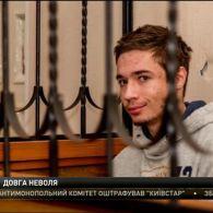 Суд у Росії подовжив арешт українцю Павлу Грибу до 4 березня