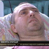 В Запоріжжі затримали злочинців, які відібрали 30 кг золота в ювелірів на Житомирщині