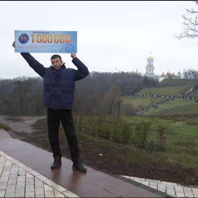 Будівельник з Івано-Франківська в одну мить став мільйонером