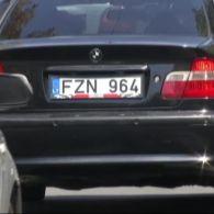 Какой штраф за авто на еврономерах