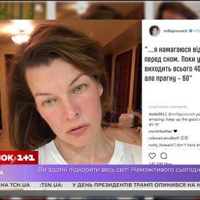 Міла Йовович опублікувала світлину без макіяжу