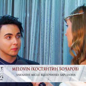 Кого MELOVIN считает своим самым сильным соперником на Евровидении-2018