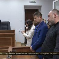Шевченківський столичний суд відпустив убивцю журналіста Вячеслава Веремія
