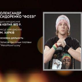 """Гість програми Олександр Сидоренко """"Фоззі"""" - МінКульт"""