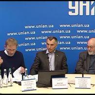 Прес-конференція щодо непрозорого розподілу Президією НАН України бюджетного фінансування на 2018 рік